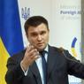 Политолог оценил слова Климкина о трех условиях противодействия России