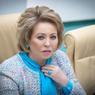 Матвиенко рассказала, кому выгодно нагнетание антироссийской истерии в Грузии