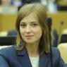 Наталья Поклонская пригрозила судом СМИ, распространяющим  ложную информацию