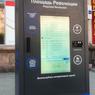 На площади Революции в Челябинске появится «умная» остановка