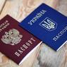 Москва и Киев начали паспортную войну