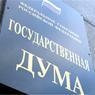 В Госдуме отреагировали на протест Киева из-за визита Медведева в Крым