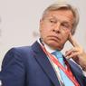 Пушков объяснил, почему посол США в России захотел уйти в отставку