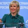 Захарова высказала мнение о работе посла США в России