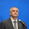 Путин оценил работу Аксенова на посту главы Республики Крым