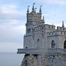 Власти Крыма исключили любые переговоры с Украиной по статусу полуострова
