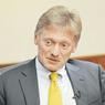 Песков рассказал об отношении Путина к Зеленскому