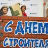 Анатолий Литовченко вручил благодарственные письма рабочим цементного завода
