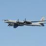Истребители ВВС Британии поднимались в воздух для перехвата российских Ту-142