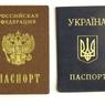 Кому из россиян упростят получение украинского гражданства?