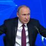 Владимир Путин заявил об ожидании снижения ставок по ипотеке