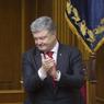 Украина будет пожизненно обеспечивать Порошенко