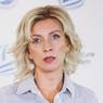 Захарова ответила на слова Болтона о краже военных технологий