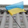 Российский политолог обозначил единственное возможное условие распада Украины