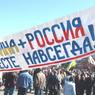 Украина снова может стать счастливой