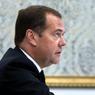 Медведев уволил зампредседателя ПФР Иванова в связи с утратой доверия
