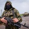 Депутат Рады заявил о проведении ВСУ «грандиозной» боевой операции в Донбассе