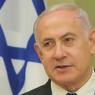 Путин и Нетаньяху обсудили совместную борьбу с терроризмом