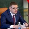 Обманутым дольщикам на Южном Урале будет помогать специальный фонд