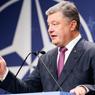 Экс-президент Украины пытается вести диалог с НАТО