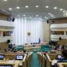 Совфед: санкции США не нанесут никакого урона Турции