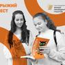 В Челябинске состоится форум #РыжийФест