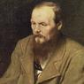 Какое православие воспевал Достоевский?