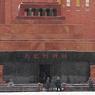 Какое послание миру заключено в мавзолее Ленина