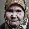 Судьба. 70 лет Победы