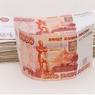 Курянка путем мошенничества получила от государства более 250 тысяч рублей