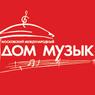 «Вечер бельканто» в Доме Музыки