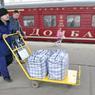 СМИ узнали о дате прекращения железнодорожного сообщения между Украиной и РФ