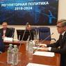 Герман Зверев: «Единая Россия» контролирует исполнение предвыборной программы