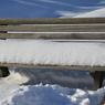 Метеорологи назвали дату сильного снегопада в Москве