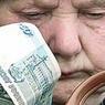 Налог с пенсии. Разве это возможно?
