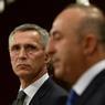 Турция вывезла своё золото из США и «наехала» на генсека НАТО