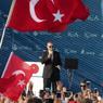 На инаугурации Эрдогана случился скандал