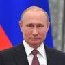 Путин заявил, что гордится проведенным в России ЧМ-2018