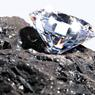 Земля оказалась огромным алмазом