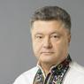 Украина готова переписывать конституцию ради подачек Запада, заявили в Госдуме