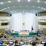 Совфед прокомментировал заявления США о Международном уголовном суде