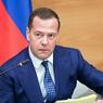 Медведев не исключает дальнейшую корректировку пенсионного законодательства