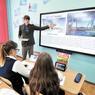 Технологии будущего для школьной скамьи