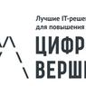 ФНС России получила премию «Цифровые вершины»