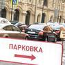 Центральные улицы разгрузят от авто