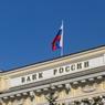 «Уставшие банкиры» сдают лицензии, не дожидаясь их отзыва ЦБ