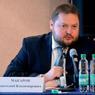 Политтехнолог Макаров вошел в сахалинский штаб Собчак