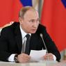 В начале пресс-конференции Путин озвучил экономические показатели