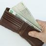 ЦБ предупреждает о возможном росте инфляции в начале будущего года