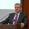 Кудрин рассказал о реальном уровне роста доходов граждан РФ в 2018 году